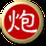 Nho Lam's profile photo