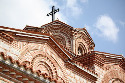 The church of Sveti Kliment i Pantelejmon in Ohrid Macedonia