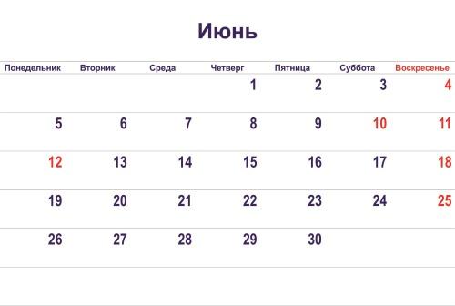 перекидной календарь на 2017 год распечатать