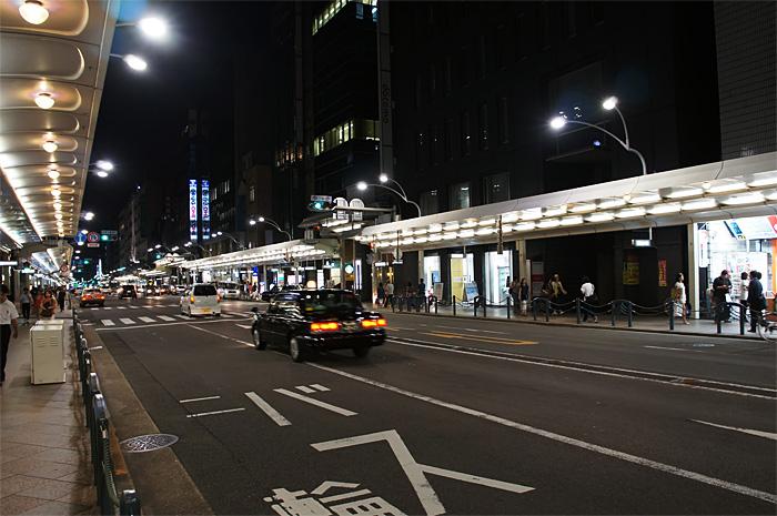 KyotoStation01.jpg