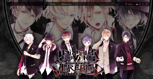 Download Diabolik Lovers Season 2 Sub Indonesia
