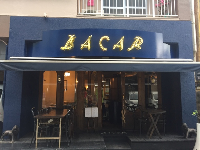Bacar in Naha, Okinawa is absolutely superb. Be sure to make a booking as this place gets busy!