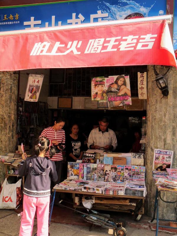 Chine .Fujian Gulang yu island 3 - P1020925.JPG