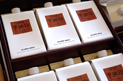 バンカオリジナル商品:リキッドアイスコーヒー(加糖・無糖)