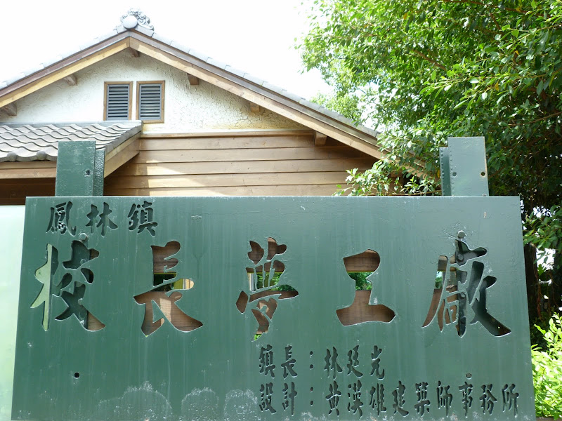 Hualien County. De Liyu lake à Fong lin J 1 - P1230732.JPG