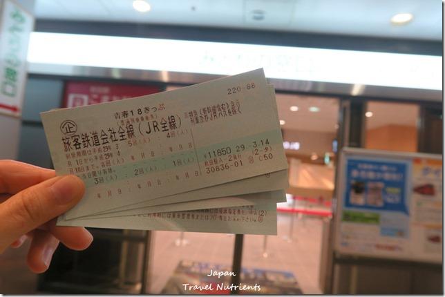 秋田 秋田車站東橫inn (65)