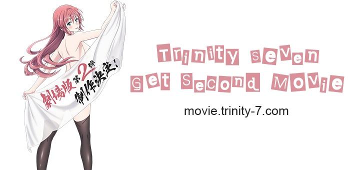 Anime Trinity Seven Mendapatkan Project Movie Kedua Anime Trinity Seven Mendapatkan Project Movie Kedua