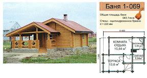 Проект бани 1 - 069
