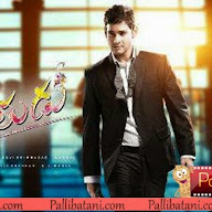 Mahesh Babu Srimanthudu Movie First Look