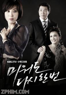 Tình Đầu Hay Tình Cuối - Again, My Love (2009) Poster