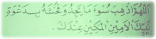 Amalkan Doa Ini Untuk Menghilangkan Rasa Susah Yang Berkepanjangan