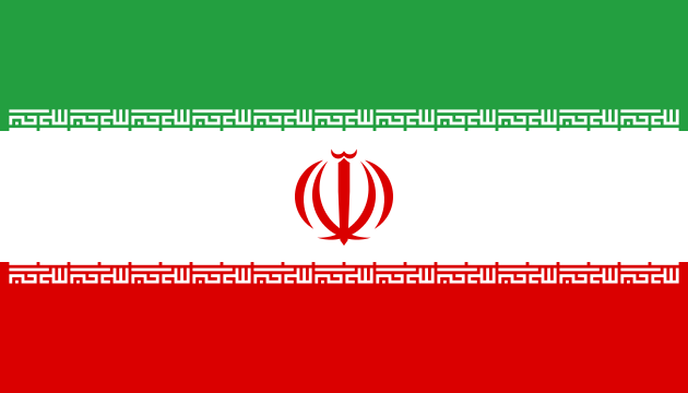파일:이란 국기.png