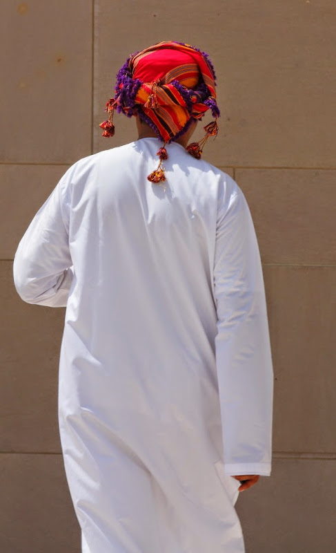 Colourful Traditional Headgear of a Omani man