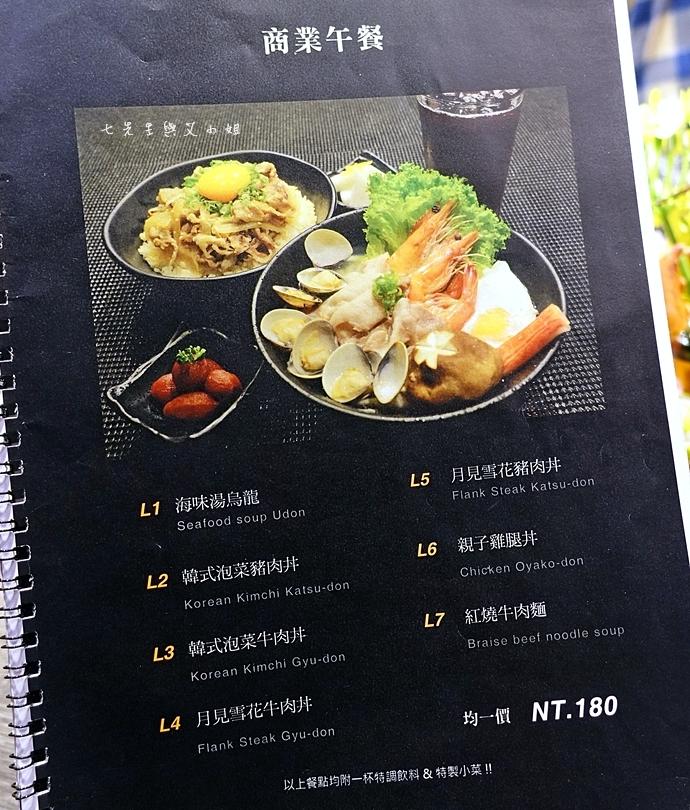 12 慕食極品和牛活海鮮平價鍋物