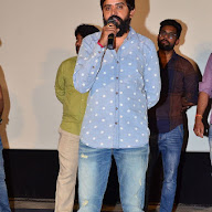 Venkatapuram Movie Pressmeet (48).JPG