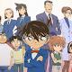 Detective Conan [Meitantei Conan] Legendado Download!