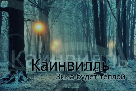 https://lh3.googleusercontent.com/-clPvLHrPPSI/VmR8kQVv2FI/AAAAAAAACws/Z4DuyJwbDy0/s515-Ic42/winter2.jpg