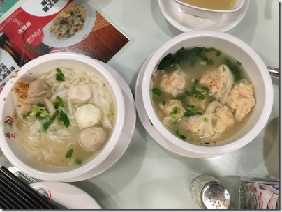 wantan soup, and assorted fishball