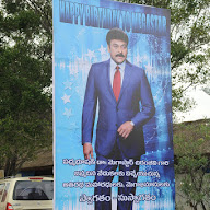 Megastar 60th Birthday Celebrations