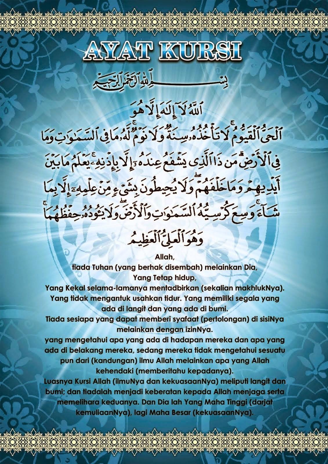 Gambar Dp Bbm Islami Kesinilahcom