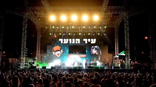 Leto - kanikuli - Haifa 4.png