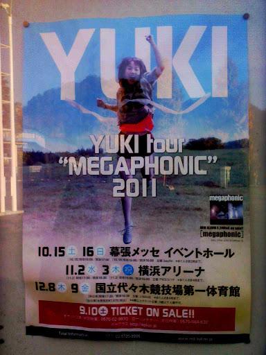 """YUKI tour""""MEGAPHONIC""""2011"""