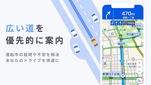 Yahoo!カーナビ -【無料ナビ】渋滞情報も地図も自動更新 3.1.3