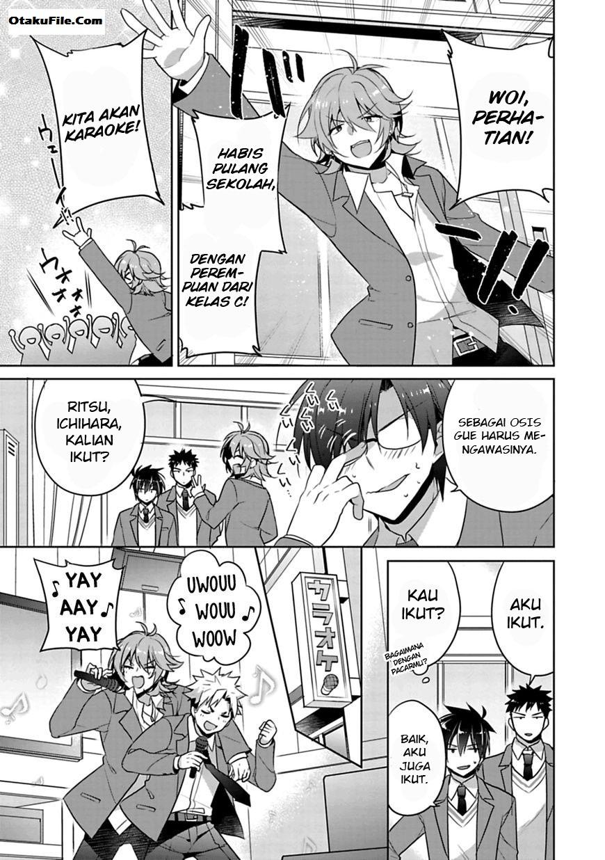 Siscon Ani to Brocon Imouto ga Shoujiki ni Nattara: Chapter 01 - Page 15