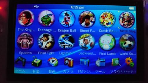 "DSC 1425 thumb%25255B3%25255D - 【ガジェット】怪しさ満点!「4.3"" Game Console MP5 Media Player (8GB)」レビュー。中華製PSP風レトロゲームポータブル機【レトロゲーム/パチモノ】"