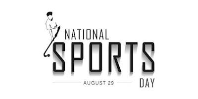 राष्ट्रीय खेल दिवस पर निबंध | National Sports Day In Hindi