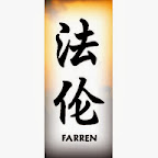 farren - F Chinese Names Designs