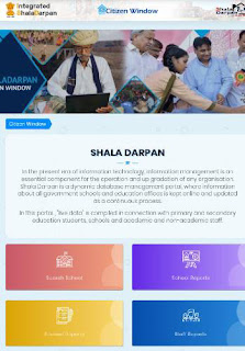 Shala Darpan Portal school information