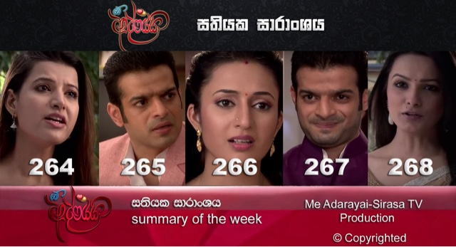 YHM Sri Lankan Telecast start 18th August -Official ...