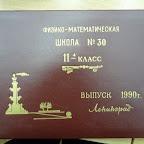 Albom 1990 11-4