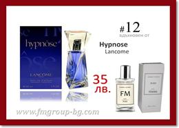 Парфюм FM 12 PURE - LANCOME - Hypnose