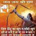 कुछ सत्य उजागर करती हुई पंक्तिया- Indian History Blog