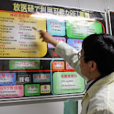 2014 Japan - Dag 3 - marjolein-IMG_0365-0232.JPG