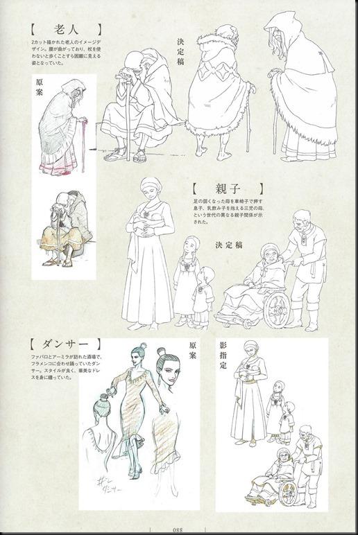 Shingeki no Bahamut Genesis Artworks_814079-0090