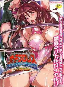 Joshi Pro-Wres | Women's Pro-Wrestling Anthology Comics