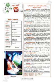Kumudam Jothidam Raasi Palan - 4-5-2016 to 10-5-2016