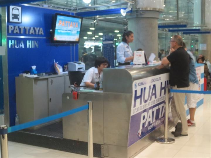 スワンナプーム国際空港のパタヤ行きチケット売り場(斜め)