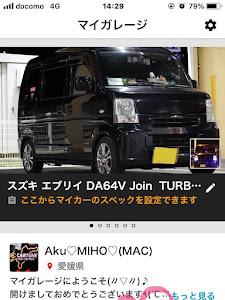 エブリイ DA64V Join  TURBO  5MT 4WDのカスタム事例画像 Aku♡MIHO♡(MAC)さんの2019年01月05日14:37の投稿
