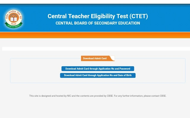 सीटेट 2018 एडमिट कार्ड डाउनलोड करें CTET 2018 Admit Card/Hall Ticket released @ ctet.nic.in; download now