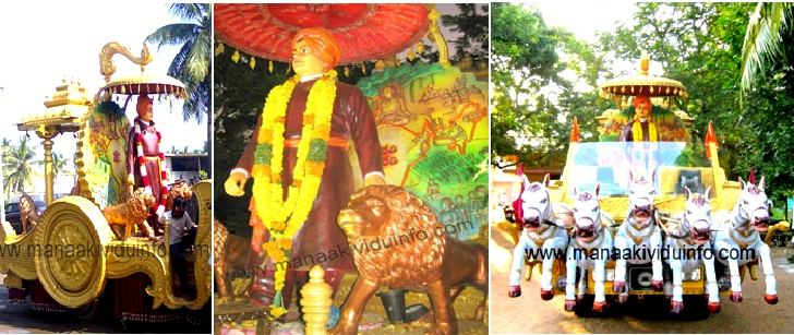 Swamy Vevekananda radha yatra in Akividu
