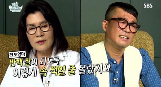 김건모 정신연령