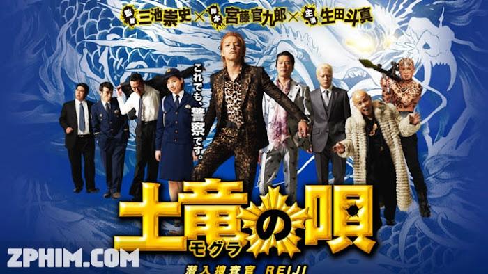 Ảnh trong phim Cớm Chìm Reiji - The Mole Song: Undercover Agent Reiji 1