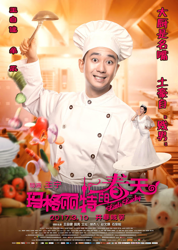 Little Lucky China Movie