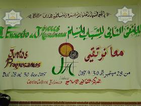 Jóvenes Musulmanes, Centro Cultural Islámico de Valencia. 2007