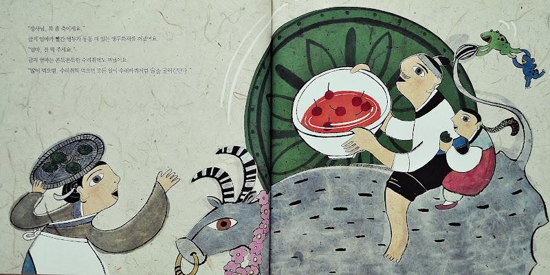 청개구리 큰눈이의 단오 - 단오 그림책