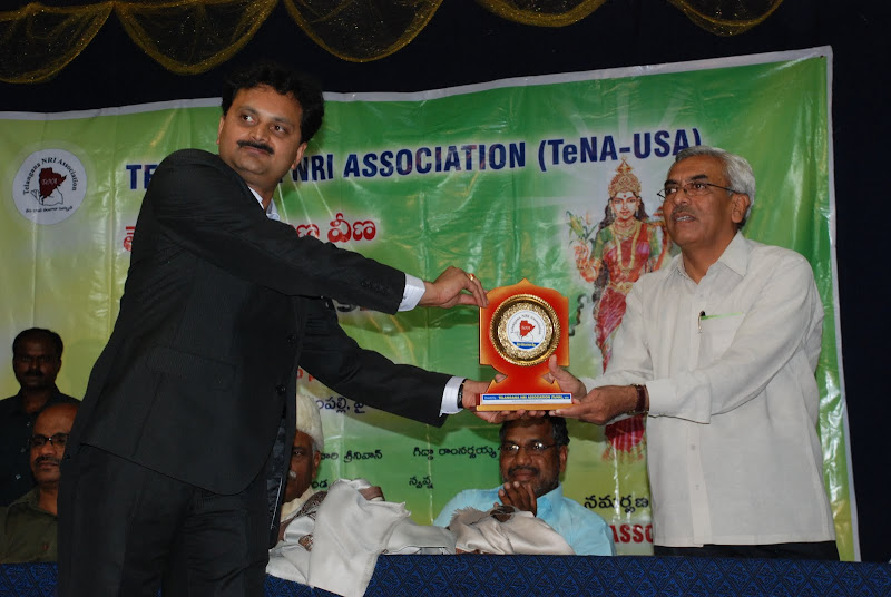 TeNA-TelanganaVeenaAudioCD - DSC_0212.JPG